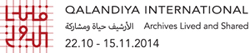 Qalandiya International 2014 opening events