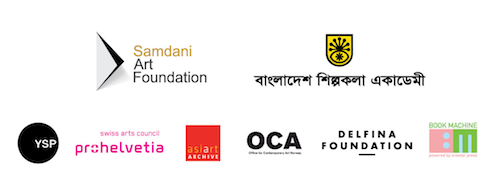 Samdani Art Foundation announces third edition of Dhaka Art Summit