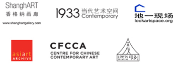 CFCCA presents new publication: A History of Exhibitions: Shanghai 1979−2006