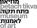 Petach-Tikva Museum of Art presents Bibliologia: The Book as Body