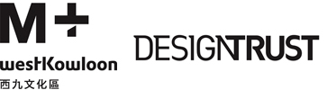 Call for applications: M+ / Design Trust Research Fellowship 2017