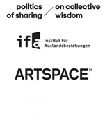 ifa (Institute for International Cultural Relations) presents Politics of Sharing – On Collective Wisdom