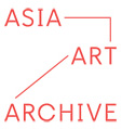 Call for papers: symposium presented by Asia Art Archive in collaboration with The University of Hong Kong
