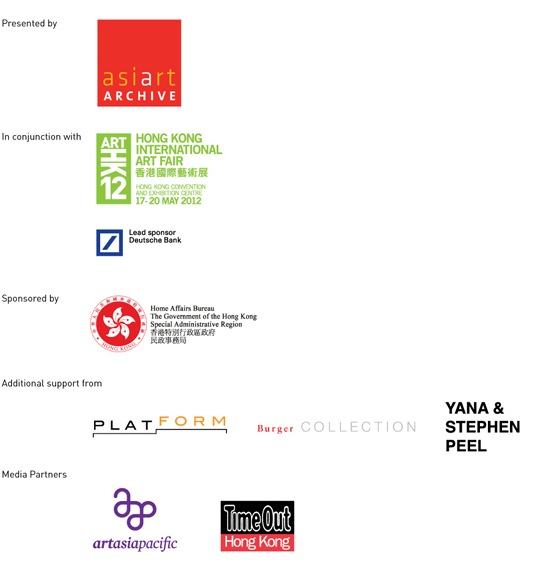 Asia Art Archive Programmes for ART HK 12