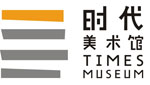 Seminar at Guangdong Times Museum: Curating on the Nexus of Changes