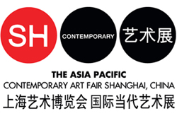 Shanghai in Art: SH Contemporary