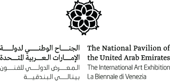 oct20_uae_logo.jpg