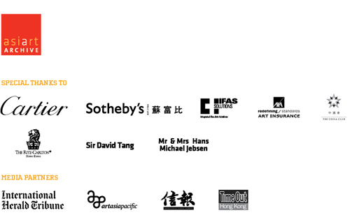 Asia Art Archive Fundraiser 2012: Endowment for our Future