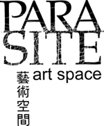 Para/Site presents Do Androids Dream of Electric Sheep?