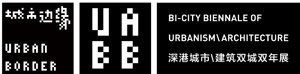 Preview of the 2013 Bi-City Biennale of Urbanism\Architecture (Shenzhen)