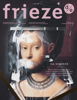 aug29_frieze_img.jpg