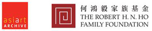 Call for research proposals for The Robert H. N. Ho Family Foundation China Curatorial Research Grant 2014