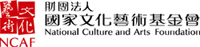 National Culture and Arts Foundation presents Asia Anarchy Alliance at Kuandu Museum of Fine Arts